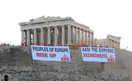 akropoli04052010.jpg
