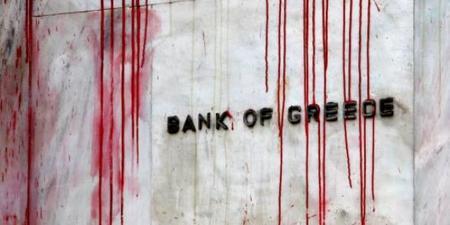 grece-crise.jpg